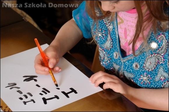 kaligrafia po japońsku