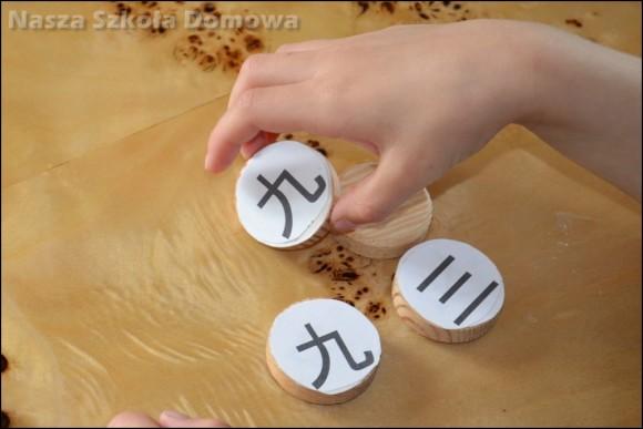 chińskie znaki, ćwiczenie pamięci