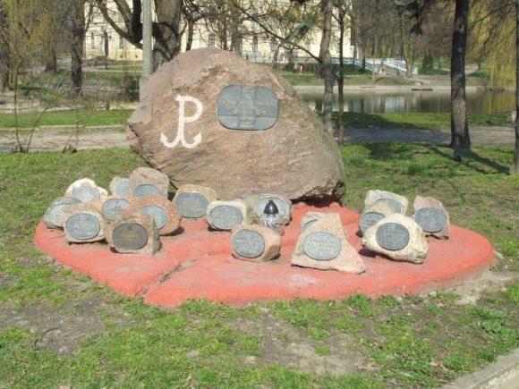 pomnik harcerzy Szarych Szeregów